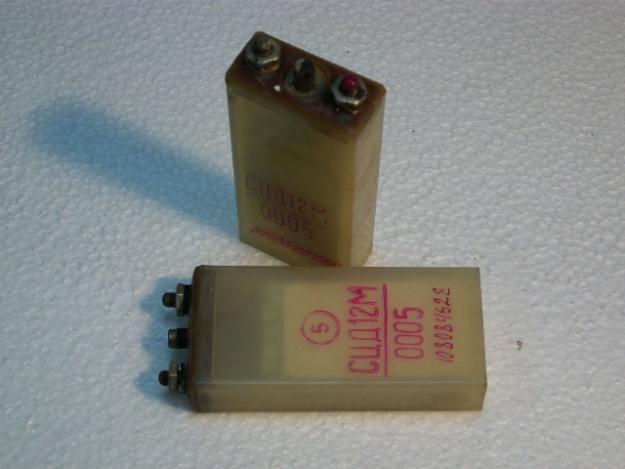 Аккумулятор сц 25 характеристики 10 копеек 1915 года цена