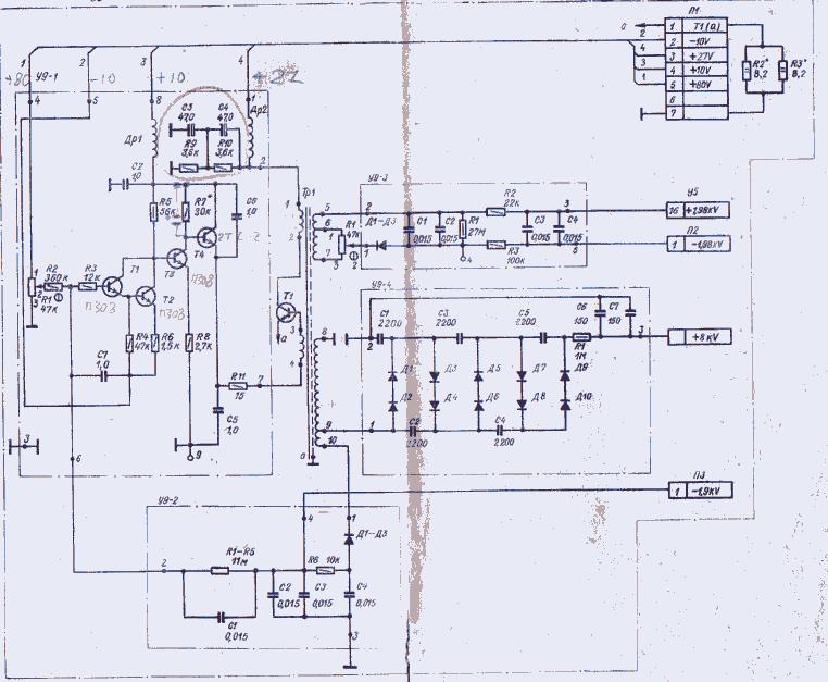 схема С1-65
